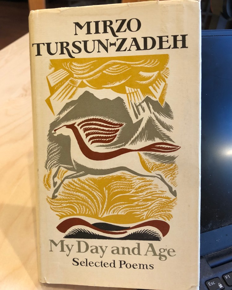 My Day and Age, Selected Poems Tajikistan cover