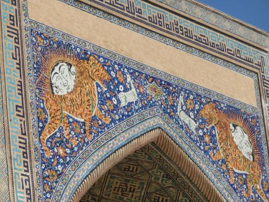 photo of detail over the portal of the Sher-Dor Madrassah
