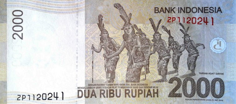 Indonesia 2000 Rupiah Banknote, Year 2015 -  back, featuring women dancing