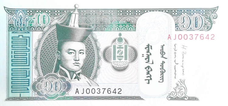 Mongolia 10 Tugrik Banknote, Year 2013 front, featuring portrait