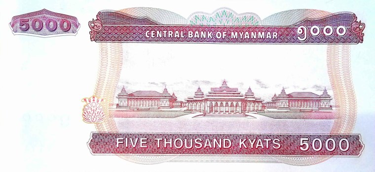 Myanmar 5000 Kyats Banknote front back, featuring Assembly of the Union