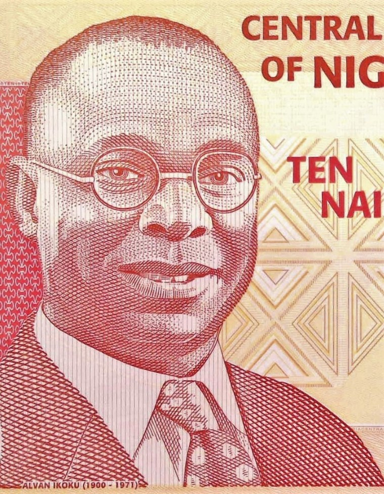 closeup detail of portrait on Nigeria 10 Naira Banknote, Year 2011, front