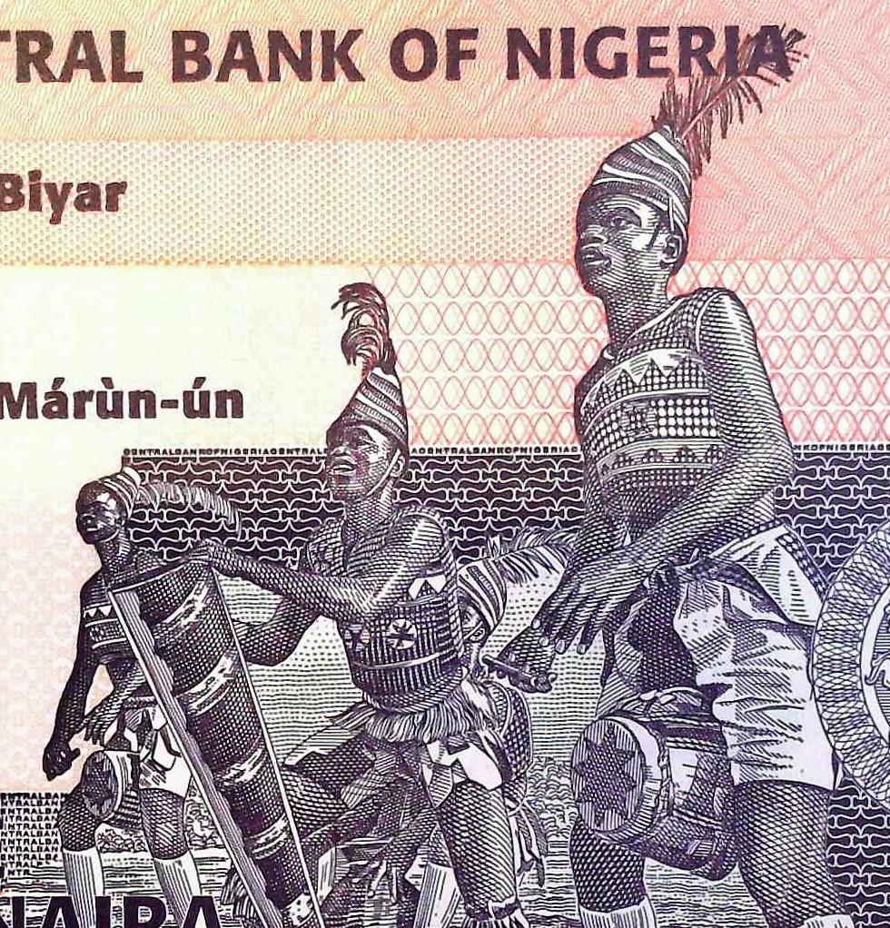 closeup of dancers on Nigeria 5 Naira Banknote, year 2015 back