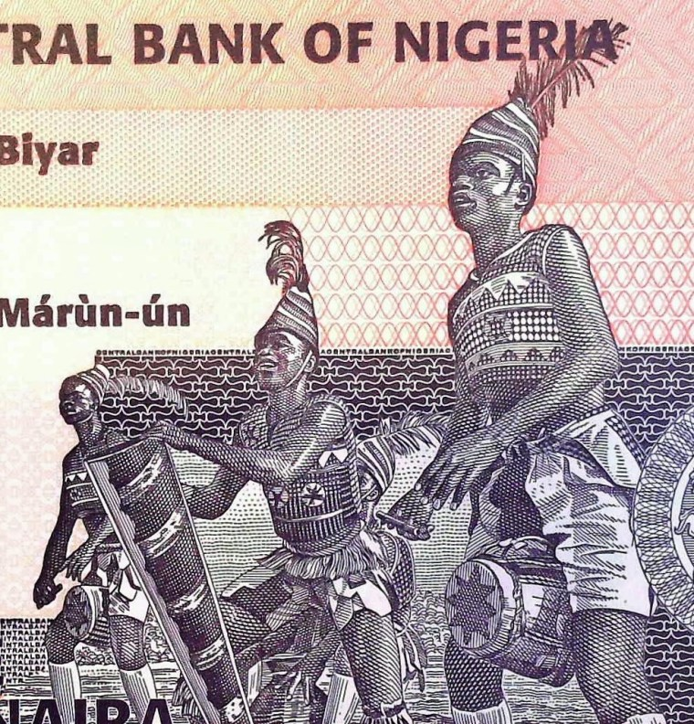 closeup of dancers on Nigeria 5 Naira Banknote, year 2015 back