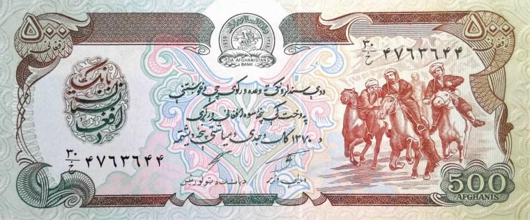 Afghanistan 500 Afghanis Banknote back, featuring horsemen