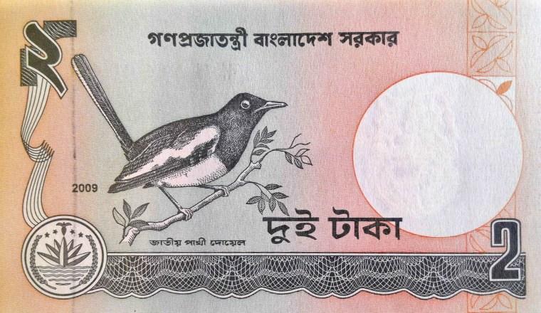 Bangladesh 2 Taka Banknote, Year 2009 front, featuring bird