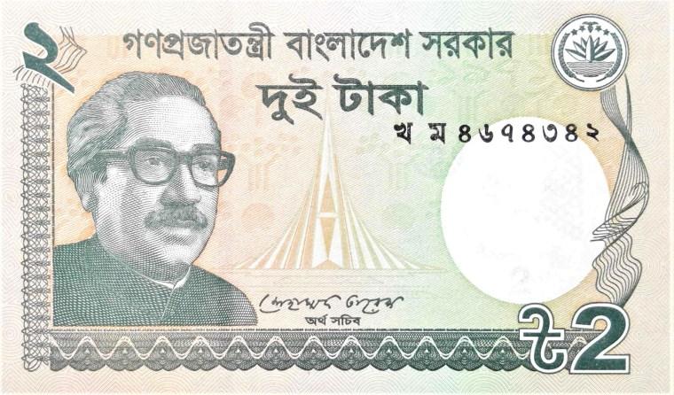 Bangladesh 2 Taka Banknote, Year 2012 front
