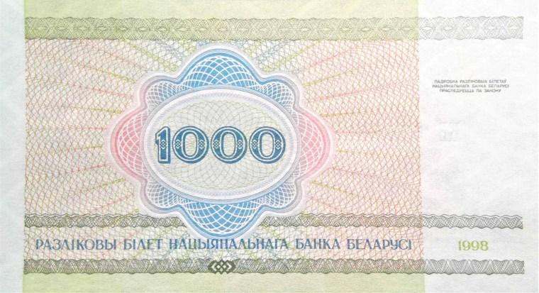 Belarus 1000 Ruble Banknote, Year 1998 back