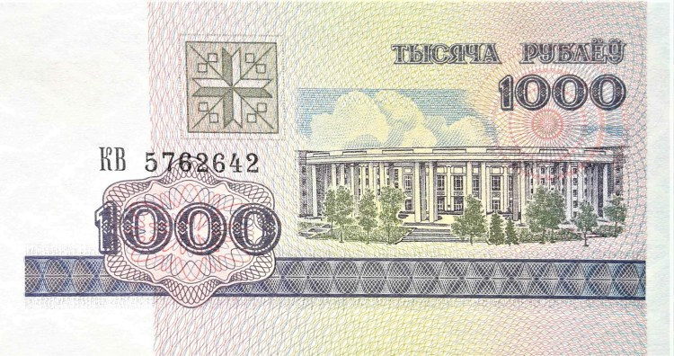 Belarus 1000 Ruble Banknote, Year 1998 front