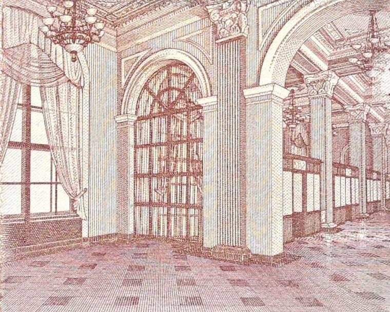 closeup of interior of the national bank building details from Belarus 20 Ruble Banknote, Year 2000 back