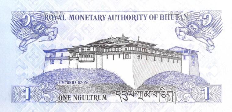 Bhutan 1 Ngultrum Banknote front, featuring Bhutan Simtokha dzong