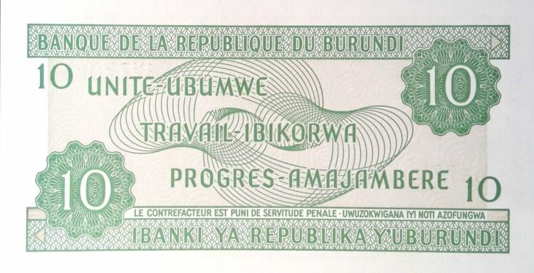 Burundi 10 Francs Banknote back, featuring the motto Unite Travail and Progress in English and Burundi
