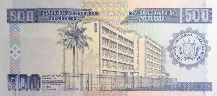 Burundi 500 Franc Banknote back