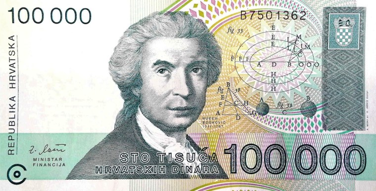 Croatia 100,000 Dinar Banknote front