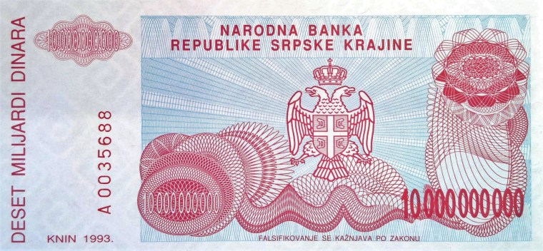 Croatia 50 Million Dinara Banknote back