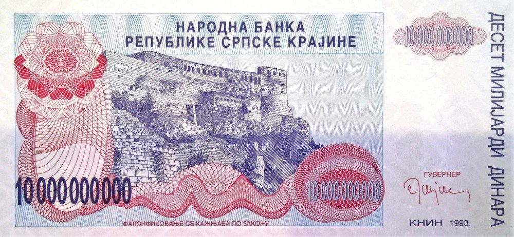 Croatia 50 Million Dinara Banknote