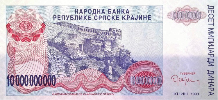 Republic Of Serbia Krajina 10,000,000 Dinaris Banknote, Year 1993, back, featuring fortress of knin