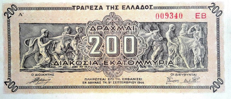 Greece 200 Million Drachma Banknote, Year 1944 back, featuring the Parthenon