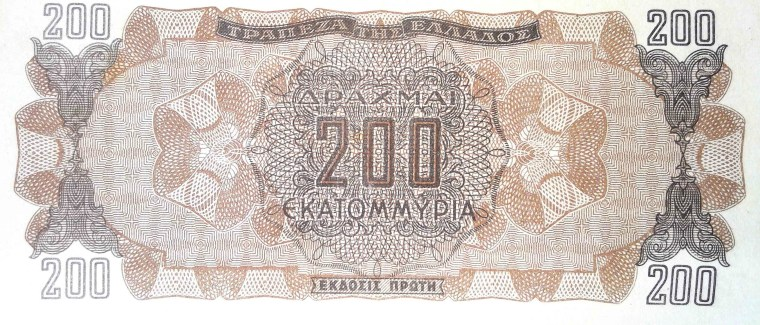Greece 200 Million Drachma Banknote, Year 1944 front