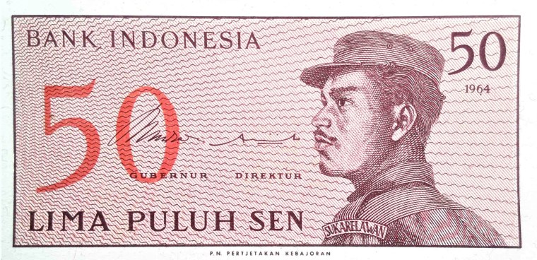 Indonesia 25 Sen Banknote, year 1964 front