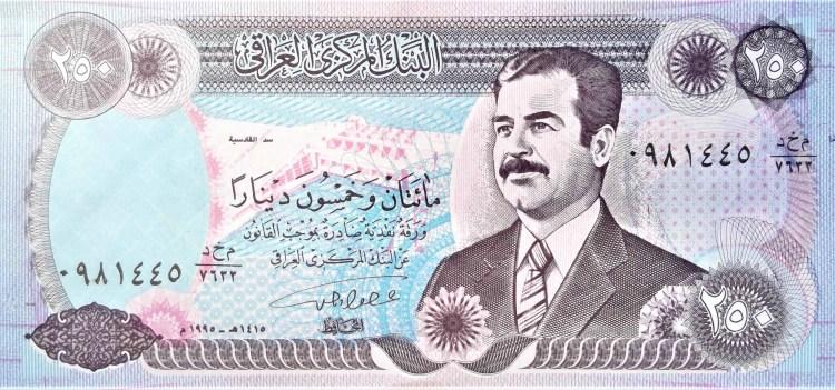 Iraq 250 Dinars Banknote front