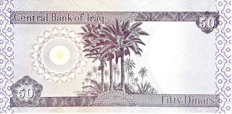 Iraq 50 Dinars Banknote back, featuring Medjool date palm trees