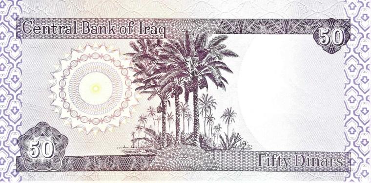 Iraq 50 Dinars Banknote back, featuring Medjool date palm trees