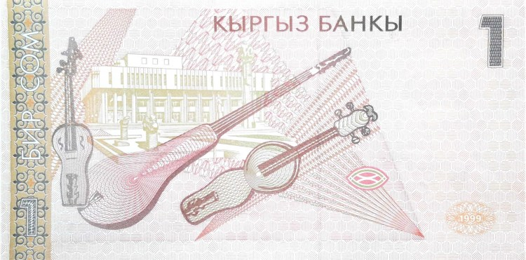 Kyrgyzstan 1 Som Banknote, Year 1999, back, featuring music intruments