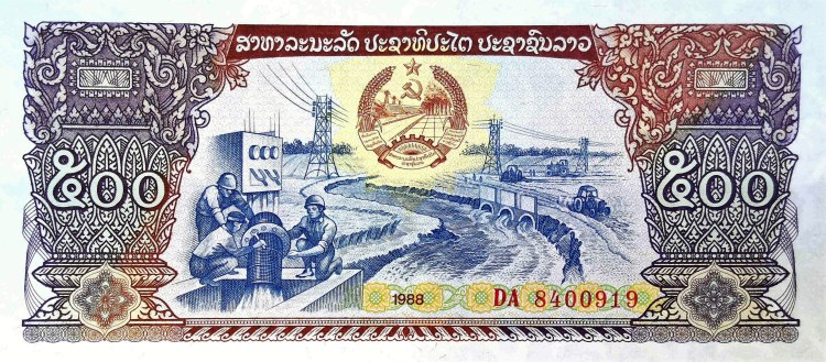 Laos 500 kips banknote, year 1988 front, featuring modern irrigation systems