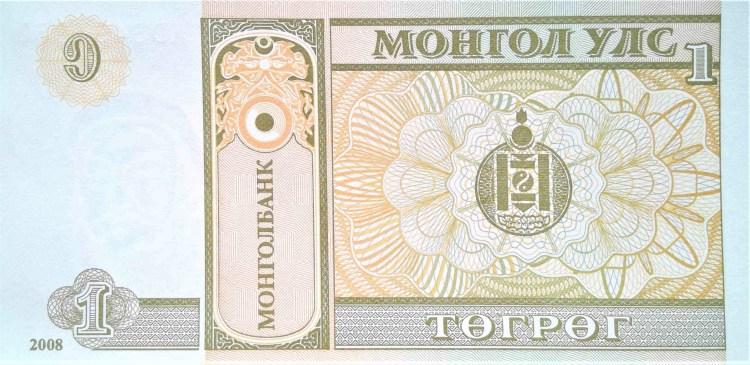 Mongolian 1 Tögrög Banknote, Year 2008 back