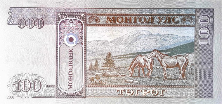 Mongolia 100 Tugrik Banknote, Year 2008 back, featuring wild horses