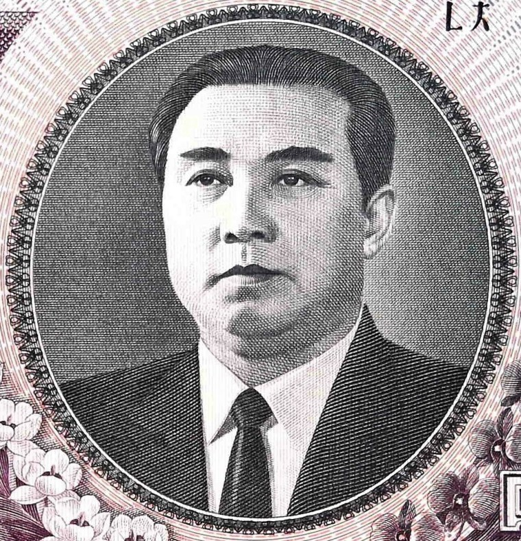 closeup of portrait from North Korea 5000 won banknote, year 2002 front