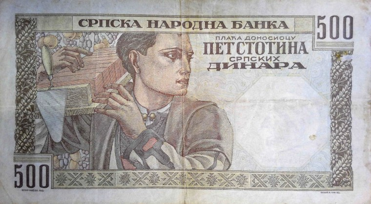 Serbia 500 Dinara Banknote, Year 1941 front, featuring a bricklayer
