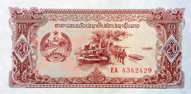 Laos 20 kips banknote, year 1979 back, featuring tank and soldiers
