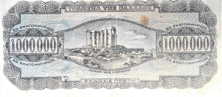 Greece 1000000 Drachmas banknote, year 1944 back, featuring the Temple of Poseidon