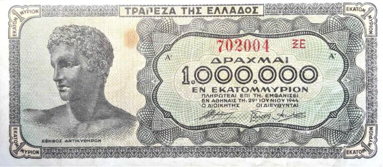 Greece 1000000 Drachmas banknote, year 1944 front, featuring Antikythera Ephebe