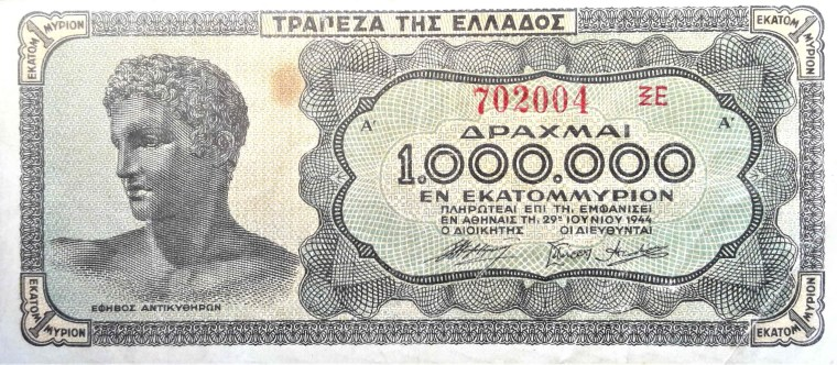 Greece 1000000 Drachmas banknote, year 1944 front, featuring Antikythera Ephebe