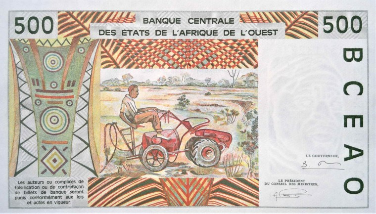 West african CFA 500 franc banknote back