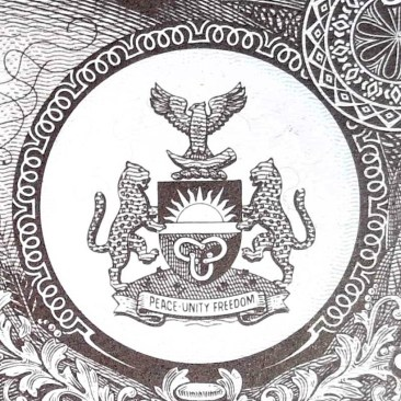closeup of coat of arms on Biafra 1 pound banknote back