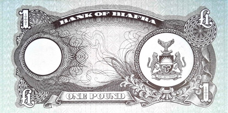 Biafra 1 pound banknote back