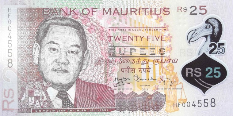 25 Rupees banknote 2013 front, featuring dodo bird