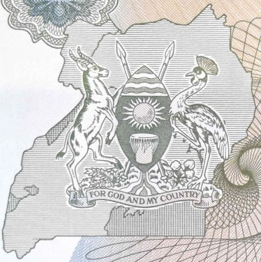 close up of Uganda coat of arms from 5 shilling banknote front (2)