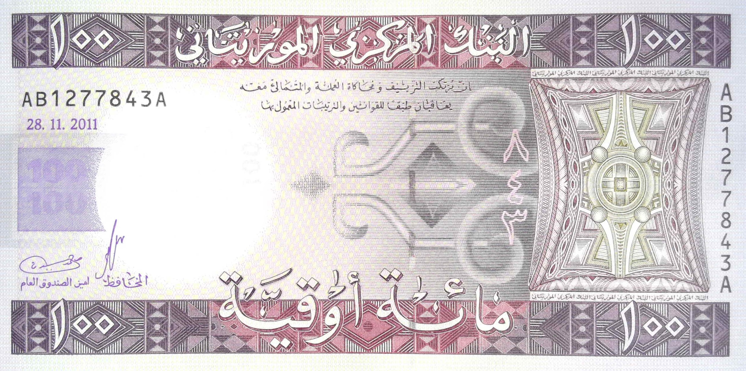 mauritania 100 ouguiya banknote back