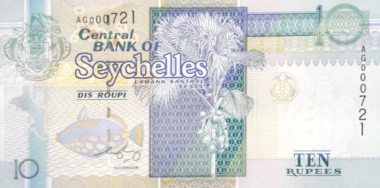 seychelles 10 Rupees banknote back, featuring coat of arms