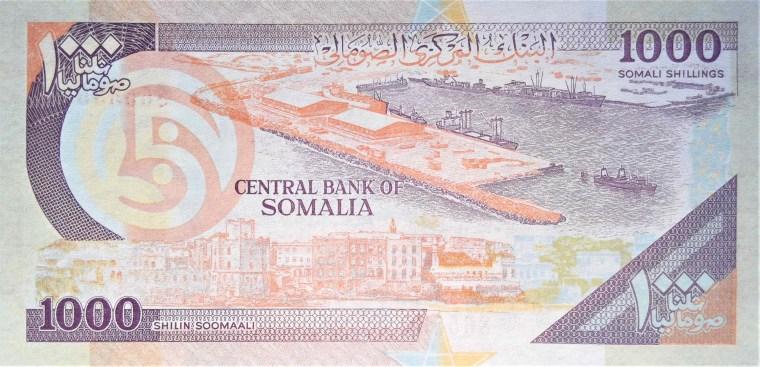 somalia 1000 shilling Banknote year 1990 back