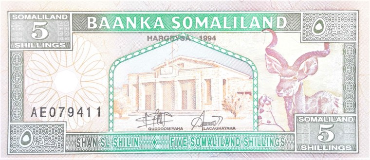 "Somaliland 5 Shillings banknote, year 1994 front, featuring The ""Goodirka"" Building"