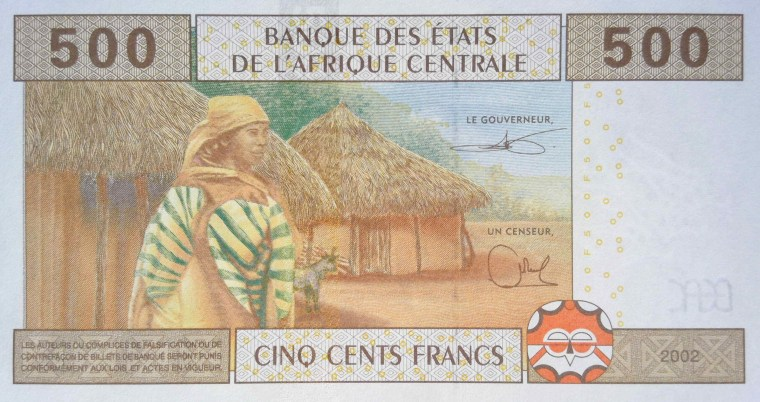 Cameroon 500 Francs Banknote - Year 2002 featuring village woman and 2 hits
