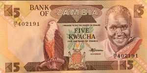 Zambia 5 Kwacha banknote front