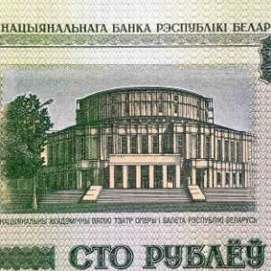 Belarus 100 Ruble 2000 banknote front featuring National Academic Grand Opera and Ballet Theatre of the Republic of Belarus, Minsk