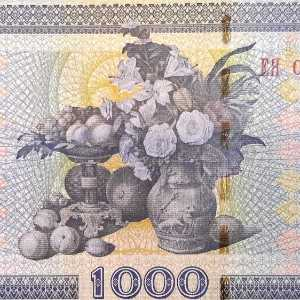 "Belarus 1000 Ruble 2011 banknote front featuring parts of the picture ""Portrait of the wife with flowers and fruits"" by I.Khrutskyi, showing fruits and flowers"
